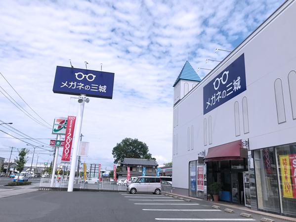メガネの三城 下中野店