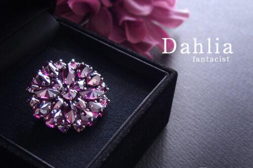 Dahlia(ダリア) ブローチ